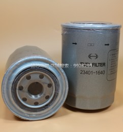 adapted to hino fuel filter 23401 1640 grid s2340 11640 diesel filter 23401  [ 1920 x 1280 Pixel ]