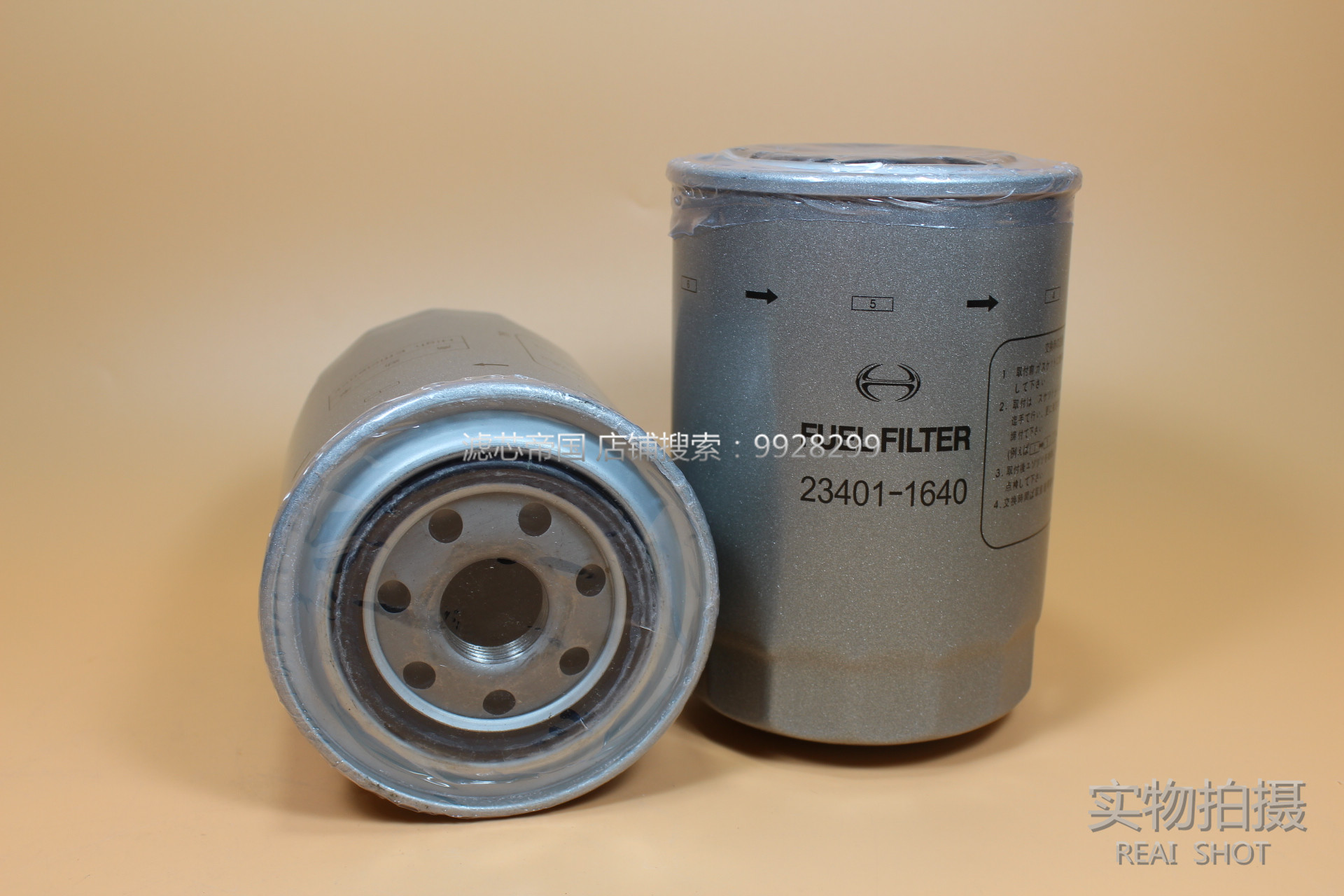 hight resolution of adapted to hino fuel filter 23401 1640 grid s2340 11640 diesel filter 23401