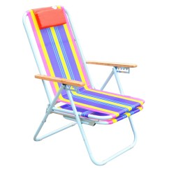 Folding Chair Nylon Coral Accent Beach Casual Fashion Couch Recliner Lunch Break Siesta Lazy Summer Cool Waterproof Long
