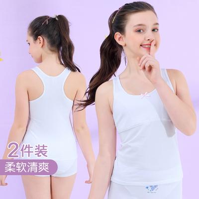 小背心女童發育期內衣純棉小學生少女吊帶文胸一體學生初中生長款