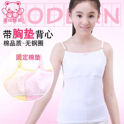 女童發育期小背心防凸點女大童女孩內衣成長學生兒童打底吊帶薄款