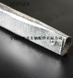 fiberglass wire harness [ 999 x 999 Pixel ]