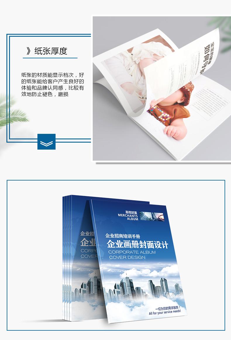 企業宣傳冊畫冊印刷製作一本起印產品畫冊打印設計定製樣本說明書手冊定做小冊子樣本個人書籍書本精裝印製