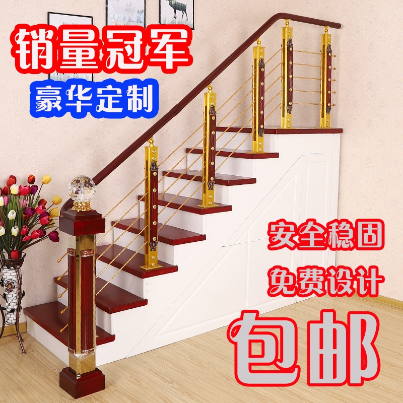 6 15 Staircase Handrail Guardrail Solid Wood Attic Fence Modern   Pvc Balustrades And Handrails   Stair Railing   Hospital Corridor   Cable Railing Systems   Balcony Railing   Nsto