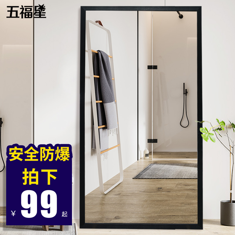 full length mirror in living room elegant contemporary rooms usd 29 56 five fuxing home explosion proof bedroom wall