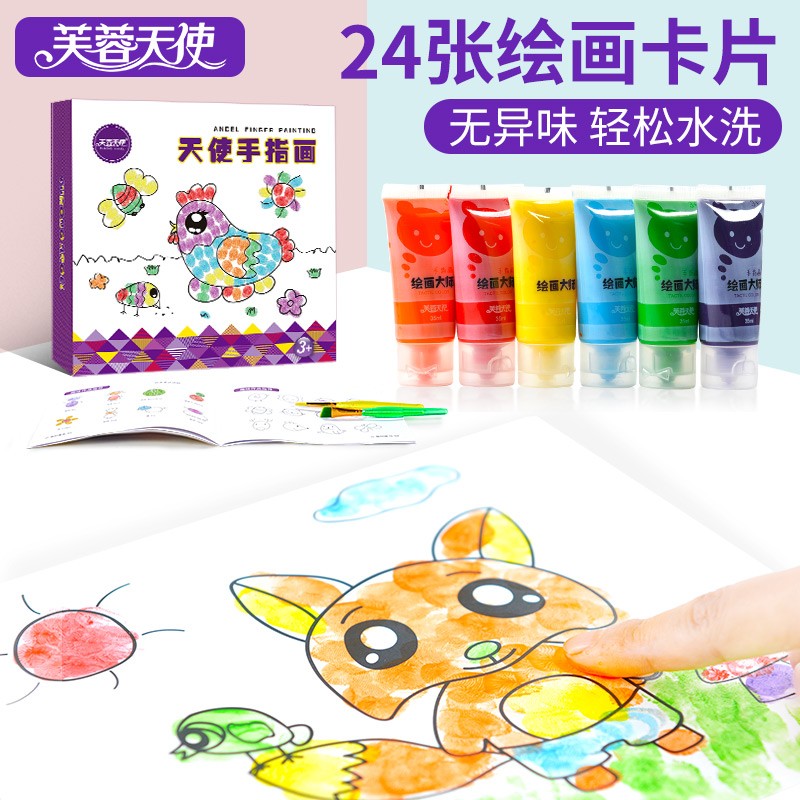 Best Paint For Toys