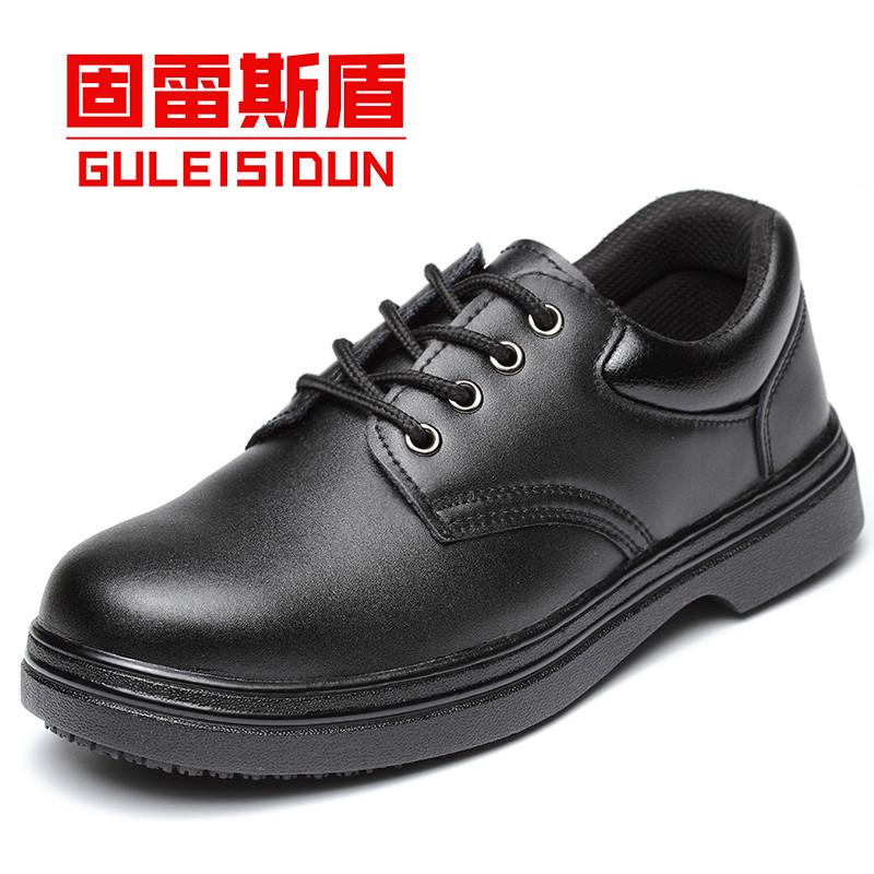 kitchen shoes womens backsplash ideas usd 73 58 chef men s non slip waterproof and anti oil work
