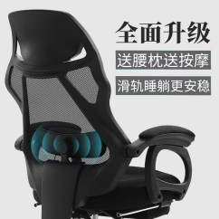 Ergonomic Chair For Home Office Boston Rocking Usd 163 43 Lakewood Computer Mesh Swivel Foot Boss