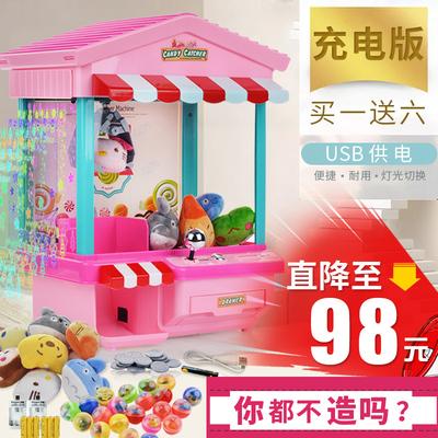 兒童迷你夾娃娃機玩具夾娃娃機公仔投幣機糖果扭蛋男女孩捉夾娃娃機