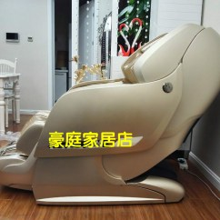 Rongtai Massage Chair Glass Table With White Leather Chairs Rt8600s Rt6910s Rt8610s Rt7800 Home Whether The Foot Can Be Accommodated Yes