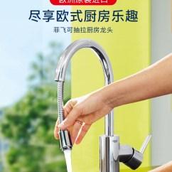 Pegasus Kitchen Faucet Best Drain Cleaner For Sink Grohe德國高儀原裝進口廚房洗菜盆冷熱水龍頭廚盆彎曲龍頭可旋轉 商品詳情