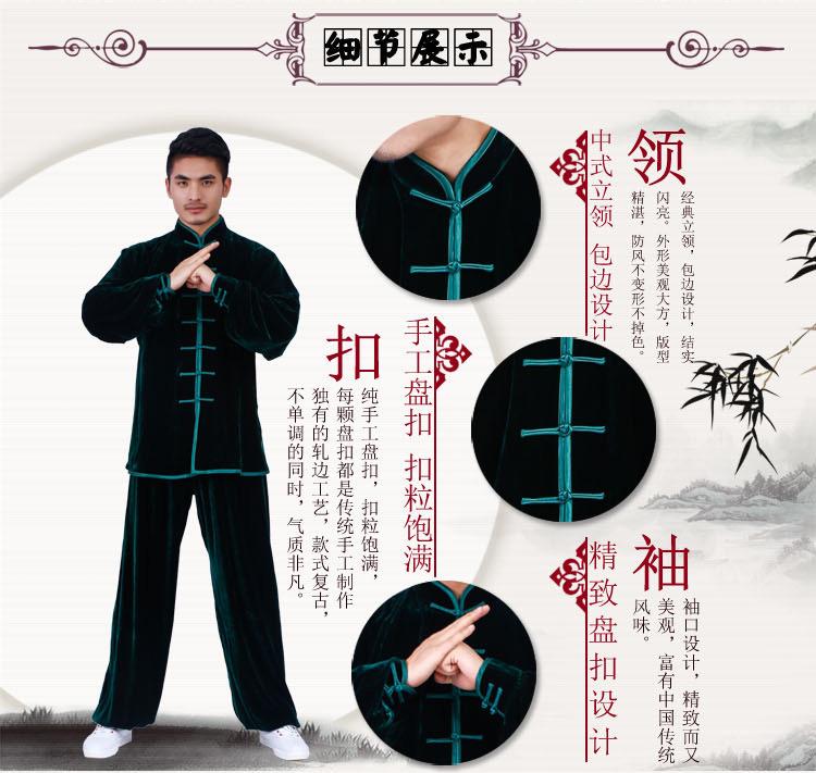 ᐂChino taichi uniforme ejercicio Moring ropa Taiji Wushu Kungfu ...