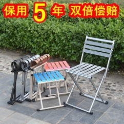 Fishing Chair Small Diem Usd 14 80 Portable Home Folding Stool Military Mazha Adult Bench Train Low