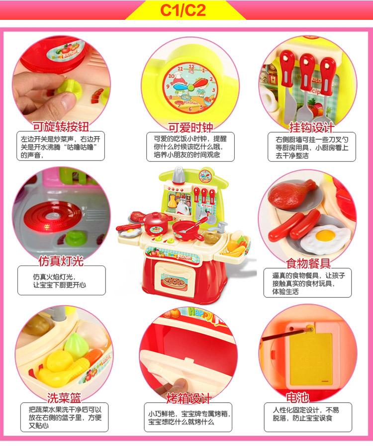 little girl kitchen sets ranges 小孩宝宝煮饭儿童炒菜做饭扮过家家厨房厨具餐具玩具套装男孩女孩