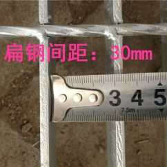 Kitchen Gutter Sink Hole Cover Stainless Steel Trench Sewer Open Groove Drain Rain Water Dice