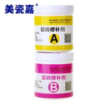 Tile repair agent Ceramic paste Tile repair adhesive Tile ...