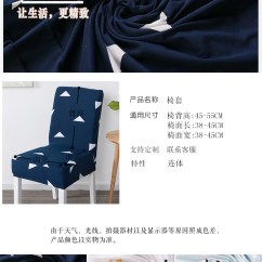 Chair Cover Qoo10 Ball Stand Sg Every Need Want Day Household Siamese Stretch Universal Simple Modern Dining Seat 2pcs