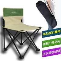 Outdoor folding chair portable backrest stool leisure ...