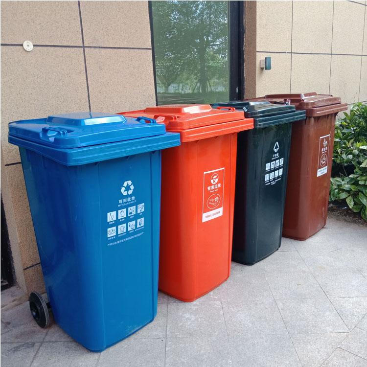 塑料垃圾桶_小區物業垃圾桶干濕有害垃圾分類桶新料桶240l塑料大 - 阿里巴巴