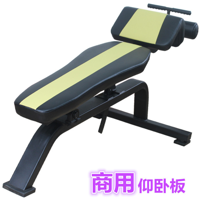 chair gym commercial restoration hardware chairs dining usd 180 00 supine plate dumbbell stool fitness push shoulder workers