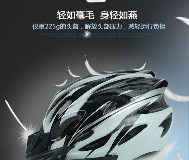 Giant Bicycle Riding Helmet Mountain Bike Integrated Ultralight Highway Dead Fly Bicycle Men And Women Safety Helmet