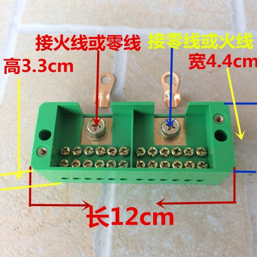 small resolution of  two in two out of the terminal block household wire splitter fj6 terminal block single phase