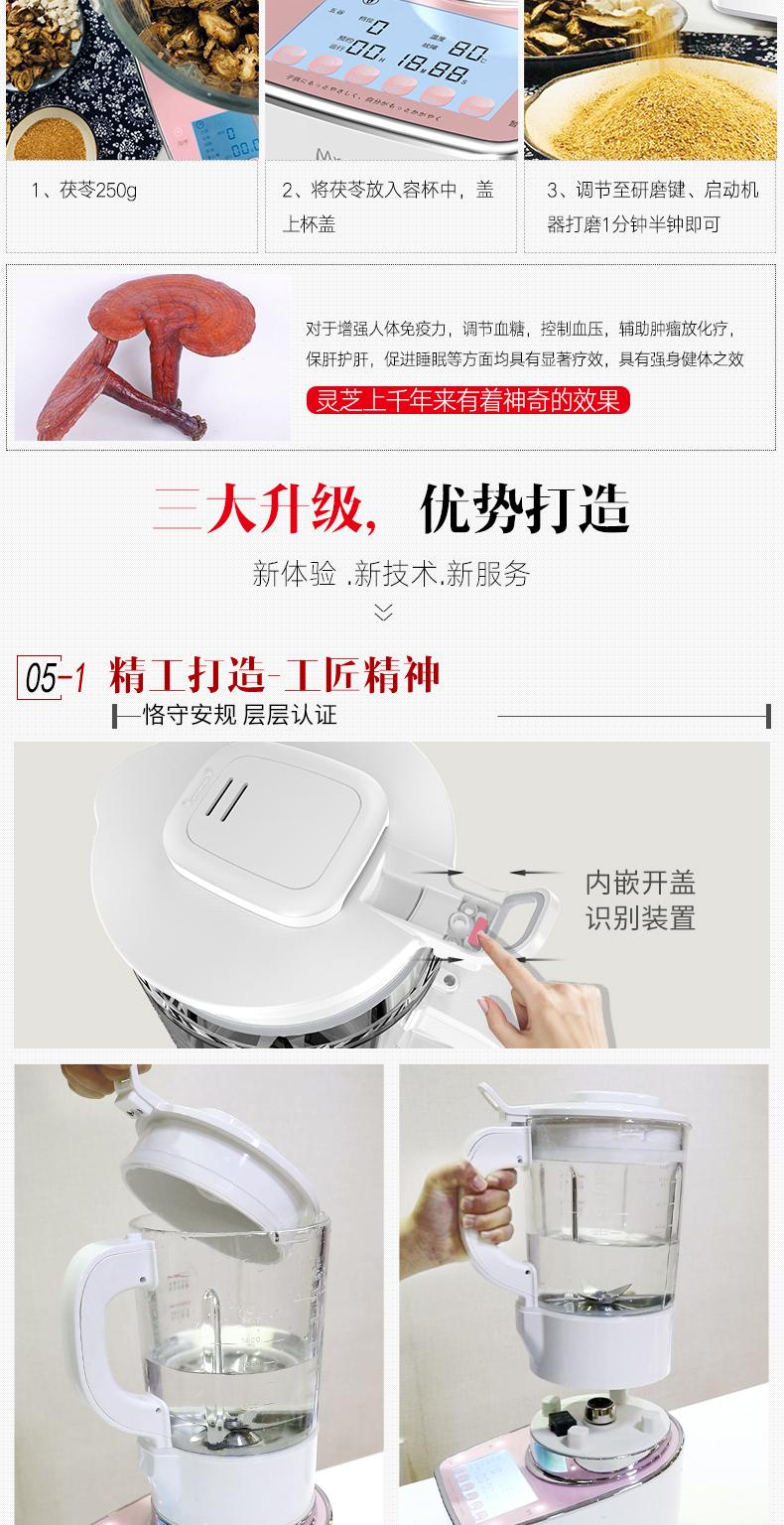 kitchen aid artisan mixer sink spray hose replacement 超級媽咪s1加熱破壁料理機養生豆漿全自動家用多功能輔食攪拌機 商品詳情