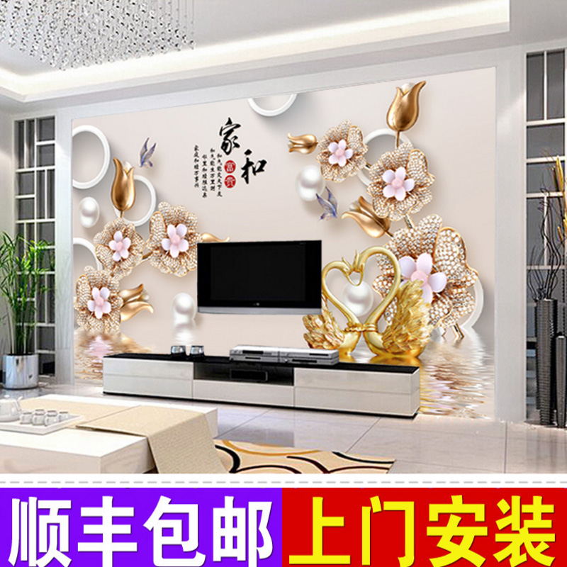 3d Tv Background Wall Paper Living Room 5d Mural 9d Video Wall Covering Seamless Bedroom Decoration Atmosphere Wallpaper Buyinchinese Com Buy China Shop At Wholesale Price By Online English Taobao Agent