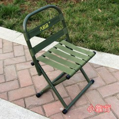 Green Fishing Chair Xl Wheelchair Usd 11 67 Large Resident Horse Small Backrest Mazar Portable Lightbox Moreview