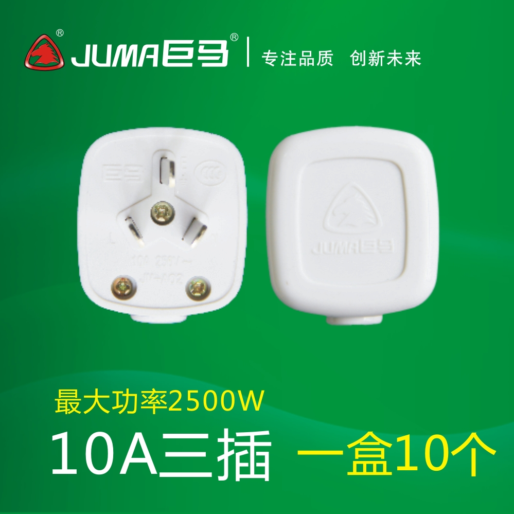 hight resolution of plug two three feet 10a 16a high power plug triangle household wiring power plug 10
