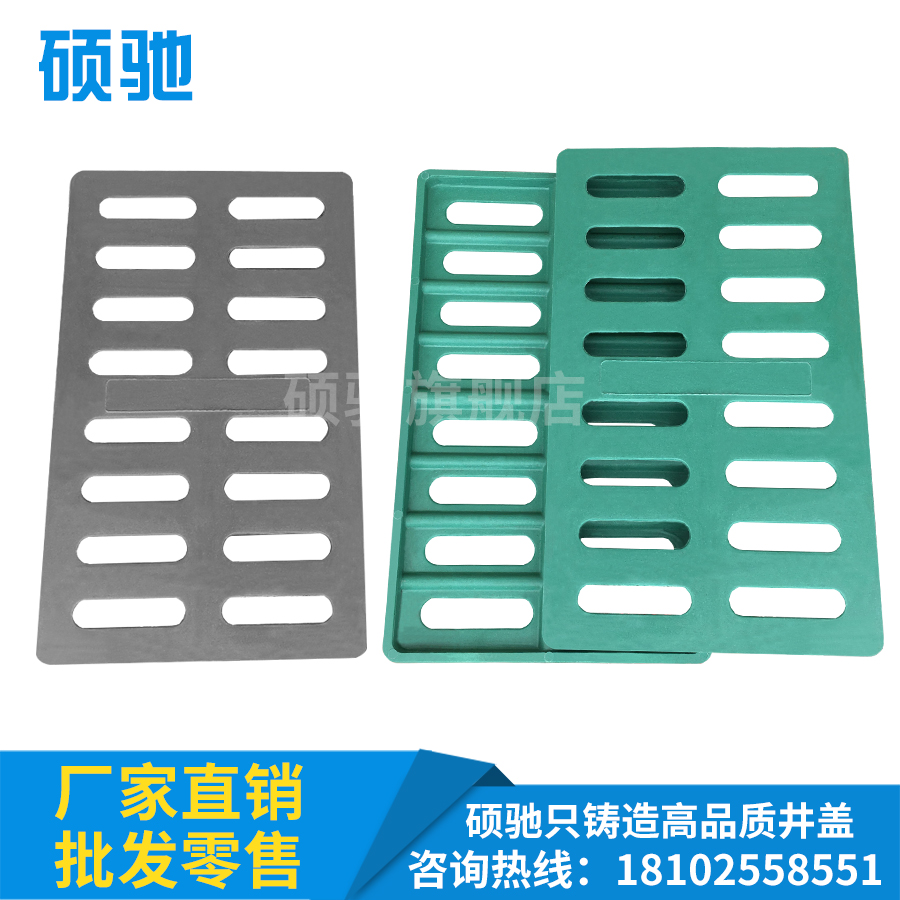 kitchen gutter french table marble usd 10 40 cover resin composite manhole sewer plastic ground