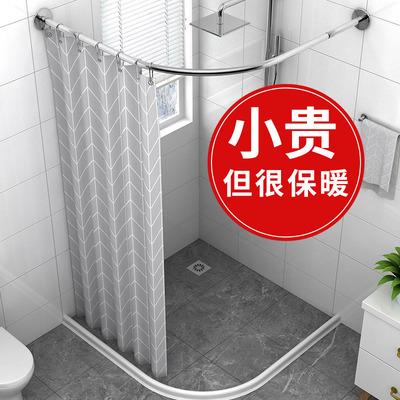 浴室防水布磁性浴簾套裝免打孔弧形桿化妝室淋浴隔斷簾子洗澡掛簾