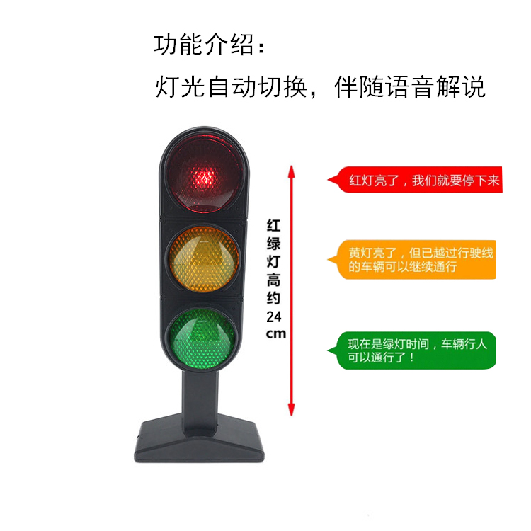 兒童玩具交通燈幼兒園認知玩具紅綠燈警示訊號燈交通牌科普益智