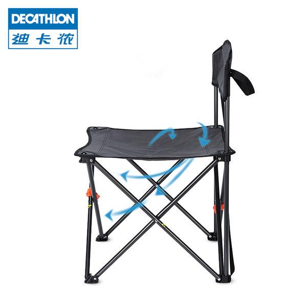 folding chair portable red dining room covers decathlon outdoor leisure fishing tb2icbekyanbknjszfvxxatkxxa 352469034 jpg 600x600q80
