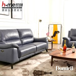 Domicil Arezzo Sofa Walmart Slipcover Stretch Corner Taraba Home Review Happy Modern Minimalist Function Leather Top Layer Cowhide High End Combination Living