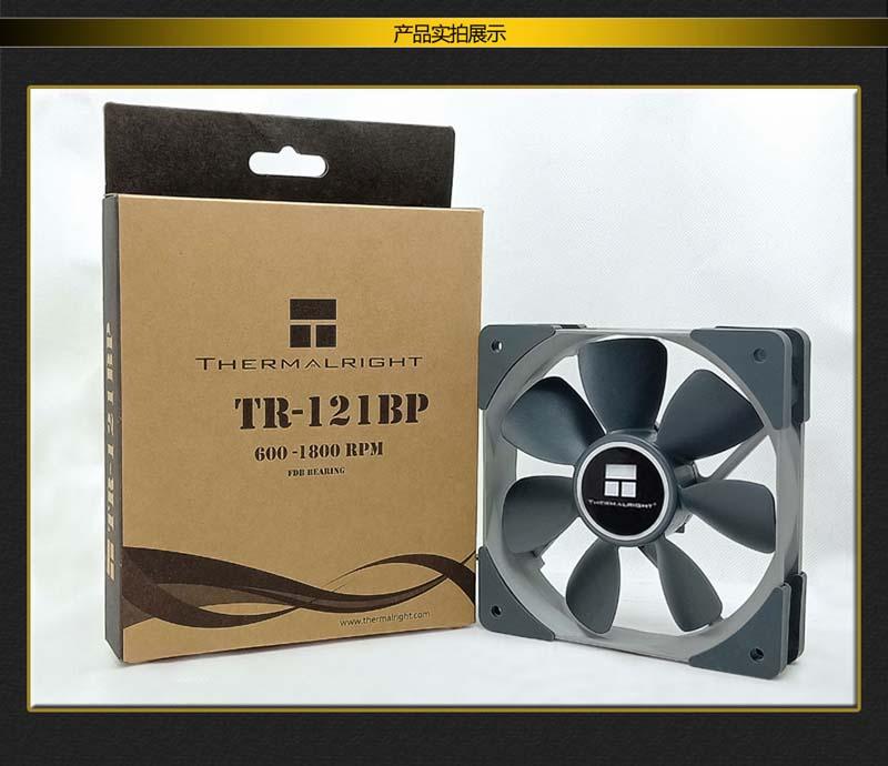 利民Thermalright TR-121BP 12cm散熱風扇FDB軸承轉速1800PWM溫控