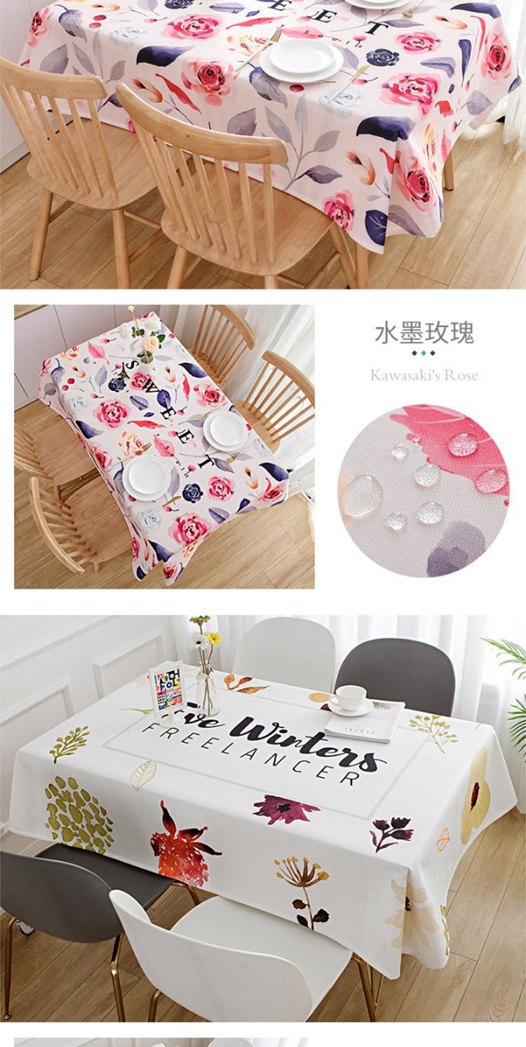 北歐棉麻植物系列防水防油防燙免洗茶幾蓋布餐桌布網紅書桌桌布
