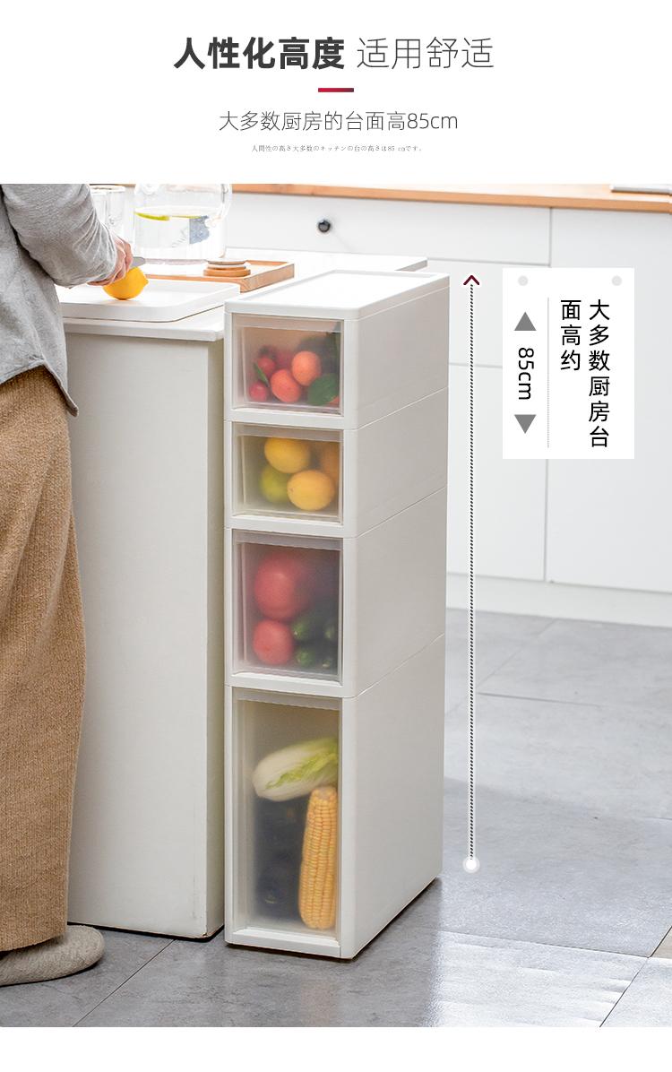 日本進口JEJ夾縫收納櫃子收納櫃抽屜式窄櫃縫隙置物架零食置物櫃
