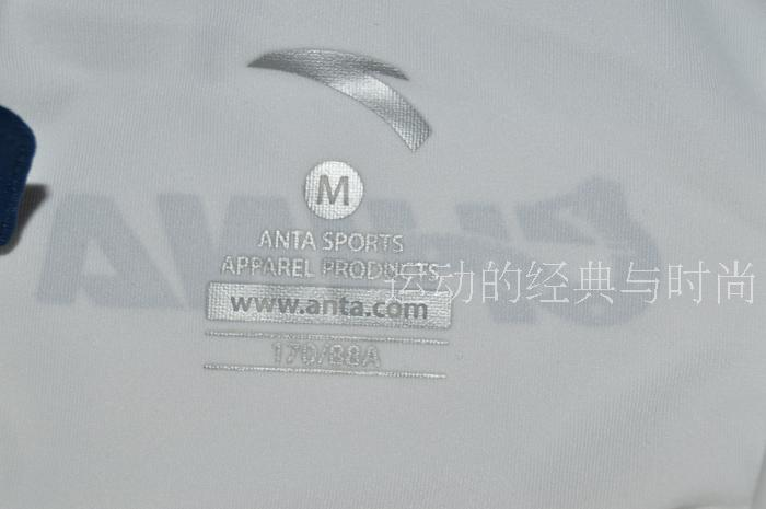 Anta 2017 Sapporo Sponsorship China National Team Polo T-shirt