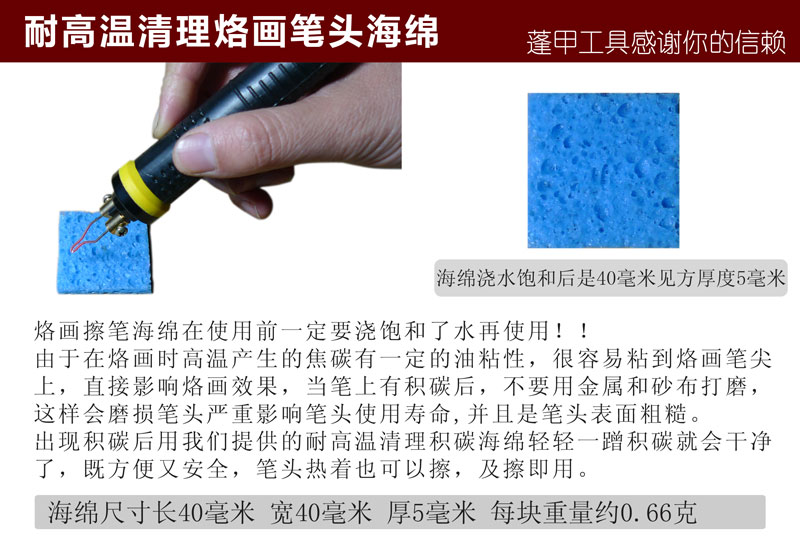 蓬甲可調溫葫蘆烙畫機木板烙畫工具烙畫筆轉印筆電烙鐵電烙筆工具