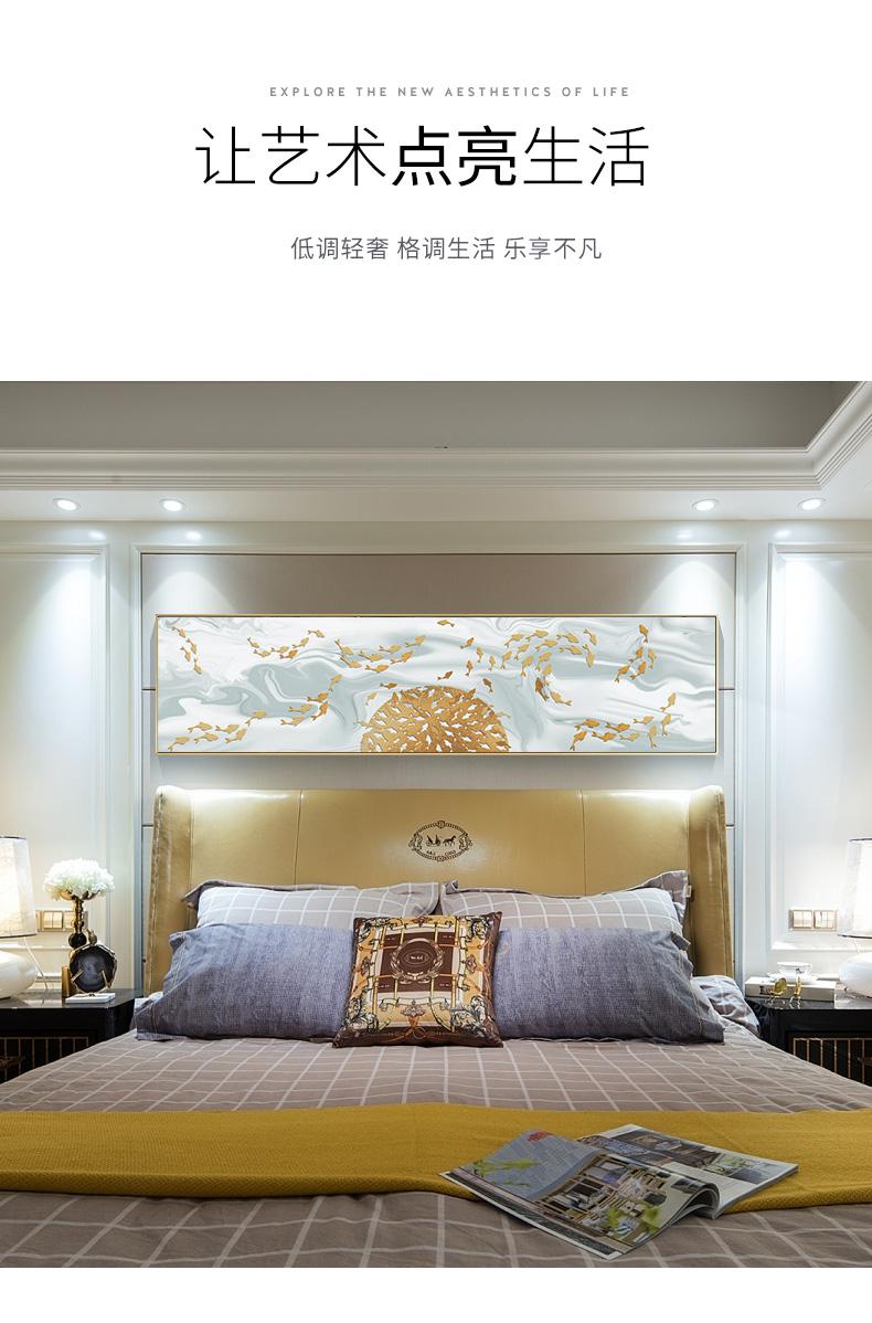 輕奢臥室牀頭裝飾畫酒店壁畫橫版大氣年年有魚現代簡約客廳掛畫