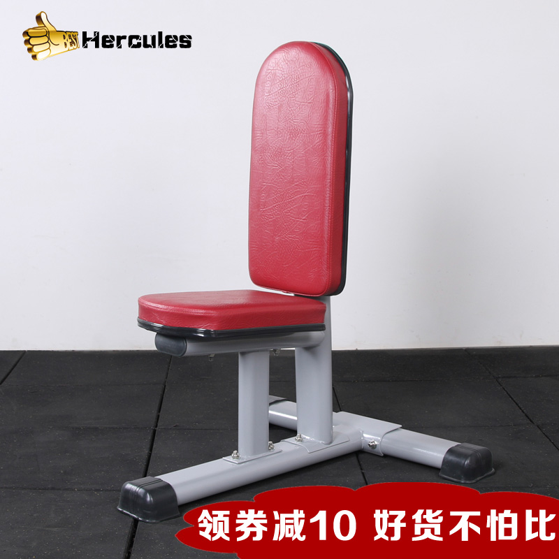 chair gym commercial best ergonomic armchair usd 104 39 fitness equipment dumbbell push shoulder stand stool right angle exercise triceps