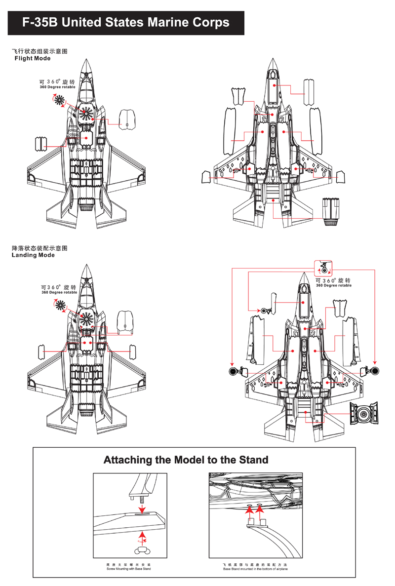 hight resolution of af1 vertical takeoff and landing 1 72 u s f35b fighter f35 alloy aircraft model f 35 f 35b lightning