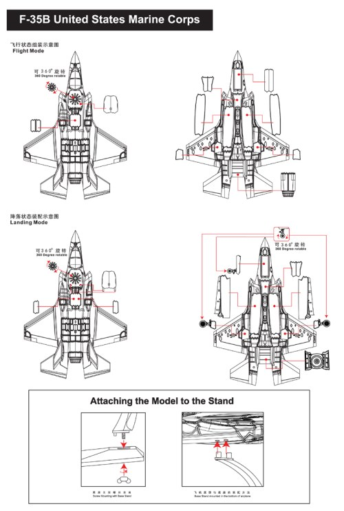 small resolution of af1 vertical takeoff and landing 1 72 u s f35b fighter f35 alloy aircraft model f 35 f 35b lightning
