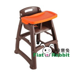 Baby Chairs For Eating Amazon Lift Usd 154 11 High End Hotel Kfc Mcdonald S Pizza Hut Dining Chair Table Child Seat