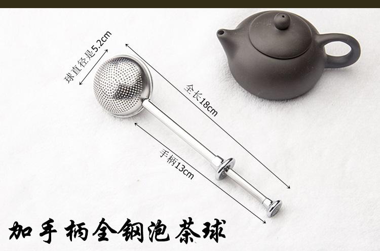 茶漏濾茶器304不鏽鋼茶葉過濾網 茶包濾茶器泡茶球器 抖音懶人茶具