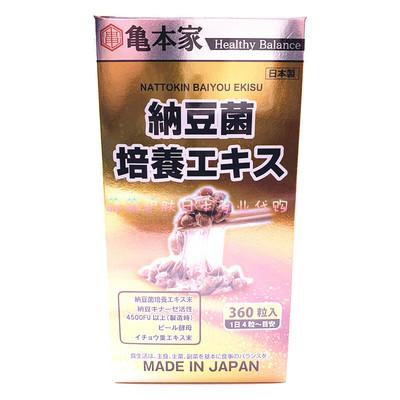 日本代購直郵 龜本家納豆菌 納豆激酶 大蒜 360粒 EMS包郵
