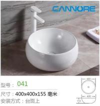 Deep Bowl Sink Chaozhou Bathroom Wash Basin - Buy Bowl ...