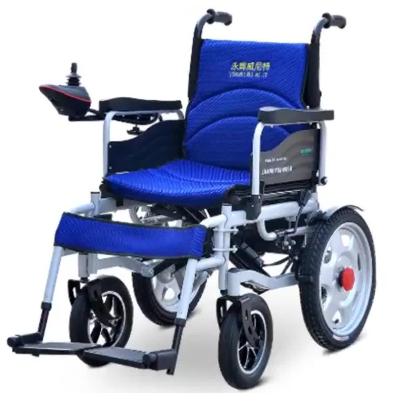 Luxury Portable Folding Power Wheelchair For Elderly