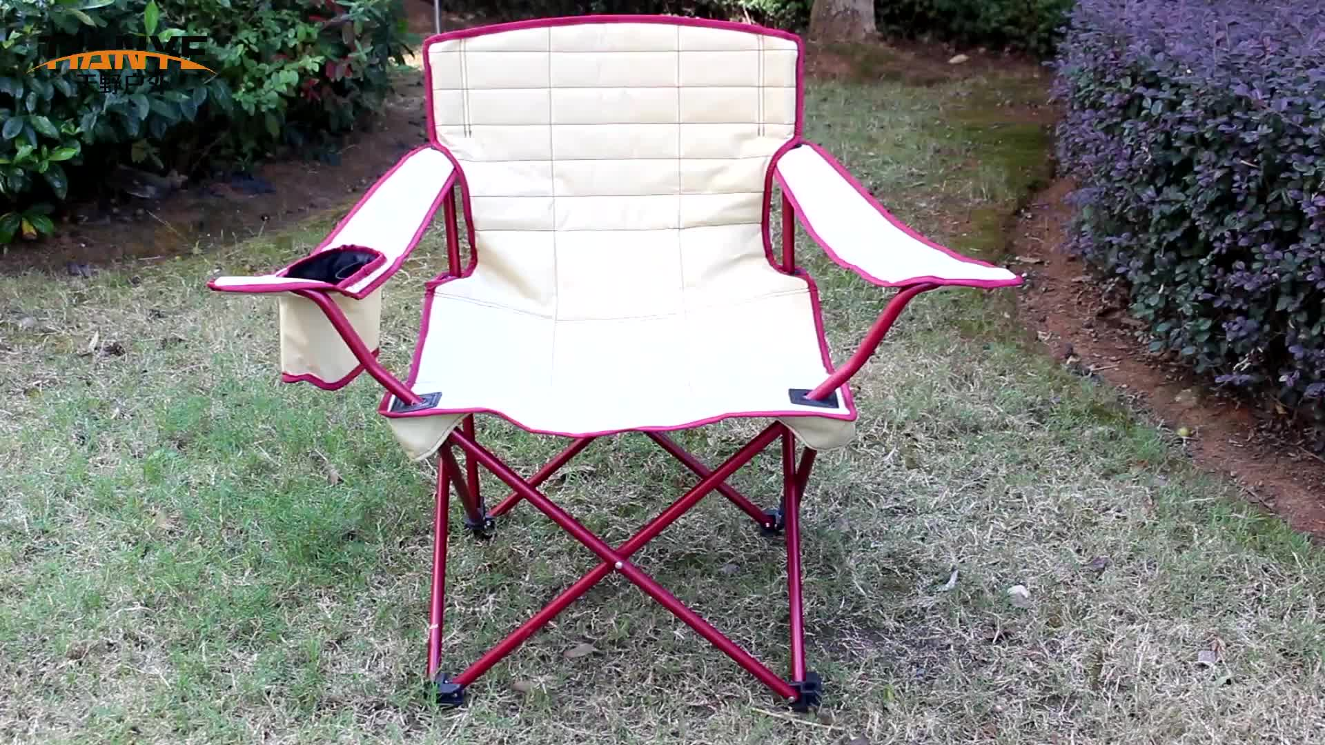 Folding Camping High Chair Tianye Folding Camping Chair With Cup Holder Lounge Chairs